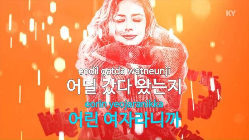 [KY 금영노래방] 이승기 - 내 여자라니까 (KY Karaoke No.KY9854)
