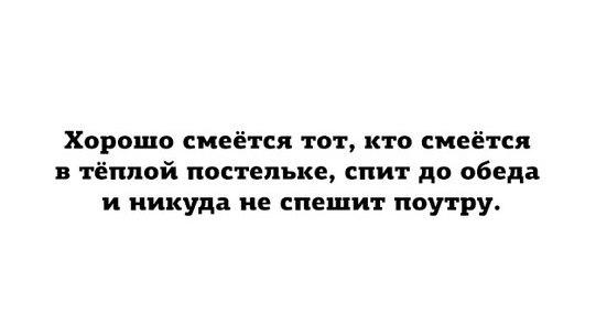 https://pp.vk.me/c633521/v633521889/4282a/VUNvnT2_ZbY.jpg