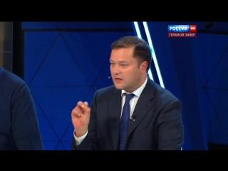 Вчера про коррупцию и прогнившую правоохранительную систему на России-1 в проекте вести.doc с Olga Skabeeva. Методы дискуссии у