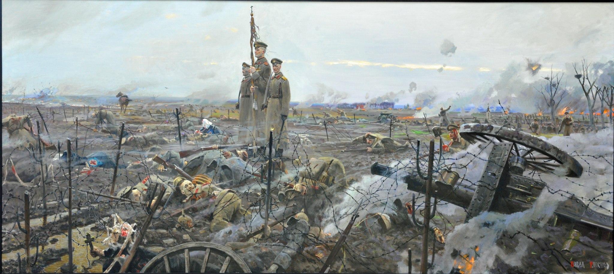 Картина Павла Рыженко, посвящённая бою на Стоходе