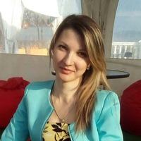 Вера Царегородцева