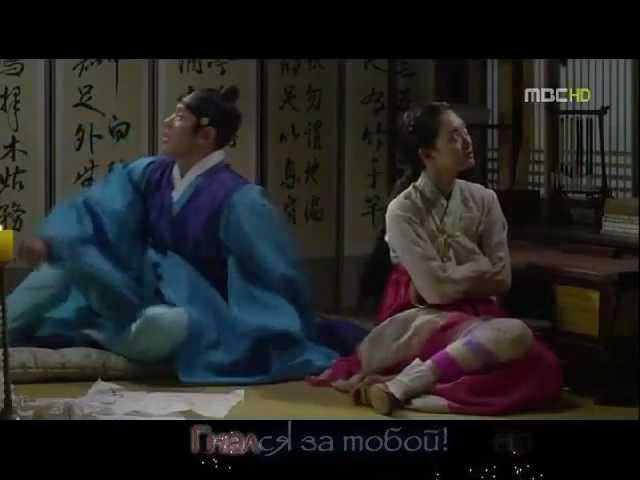 Arang and the Magistrate Yoon Do Hyun My Secret Dream rus sub avi