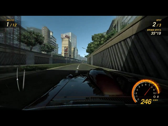 FlatOut Ultimate Carnage - 29 Special Street City Cup - 02 Downtown 1