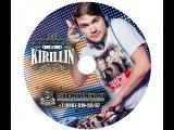 DJ KIRILLIN - CLUB MOVEMENT LIVE MIX #1