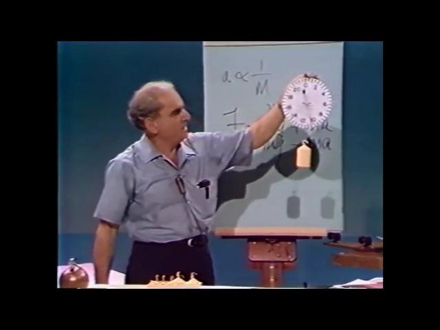 Урок 3 - Второй закон Ньютона. Демонстрации по физике » Freewka.com - Смотреть онлайн в хорощем качестве