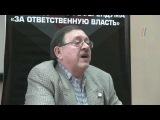 Партийная думка - вне Закона! Юрий Мухин