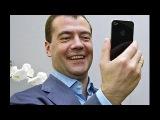 Семен  Слепаков - Ответ Медведеву