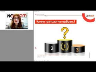 Новое IP оборудование NOVIcam: 2 Mpix и 4 Mpix камеры, обновлённые регистраторы