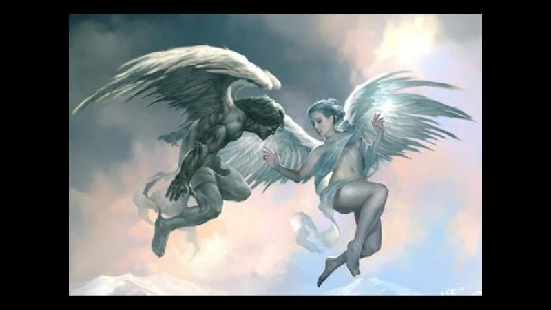 Главная загадка вселенной Ангелы и демоны