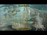 Therion - Birth Of Venus Illegitima
