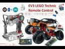 EV3 LEGO Technic 9398 Remote Control