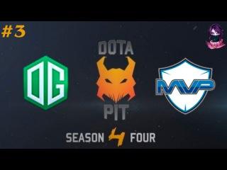OG vs MVP Phoenix , Game 3 | Dota Pit Lan Finals (19.03.2016) Dota 2