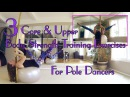 3 Core Upper Body Strength Training Exercises For Pole Dancers