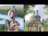 Светлана Копылова - Богоносная Россия