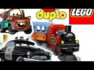 ПАРОВОЗИК ЛЕГО (LEGO) ДУПЛО - МАШИНКИ ШЕРИФ и МЭТР, ТАЧКИ (CARS) чинят железную дорогу