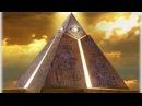 Что нам не рассказано о пирамиде Хеопса Документальный фильм о пирамидах