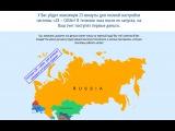 Система 2X CASH от 7000 до 14000 рублей в день на полном автомате! без вложений