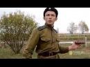 Фланкировка казака Работа с шашками Русский Парк г Переславль Залесский