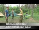 Игорь Русинов июнь 2013 день 2 часть 6