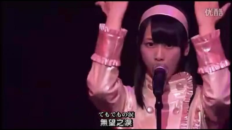AKB48 てもでもの涙 temodemo no namida 柏木由紀×松井玲奈