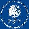 Российско-Американский учебно-научный центр РГГУ