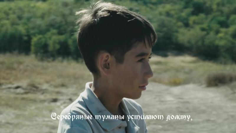 Роман Сасанчин - Мамина Зірка (Русские Субтитры) • Украина