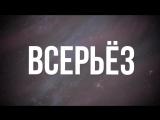 Ламповая Няша (Enjoykin cover)