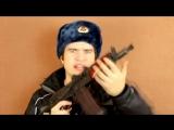 Сибирское Воспитание [BadComedian]