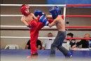 Kostanai Kickboxing фото #21