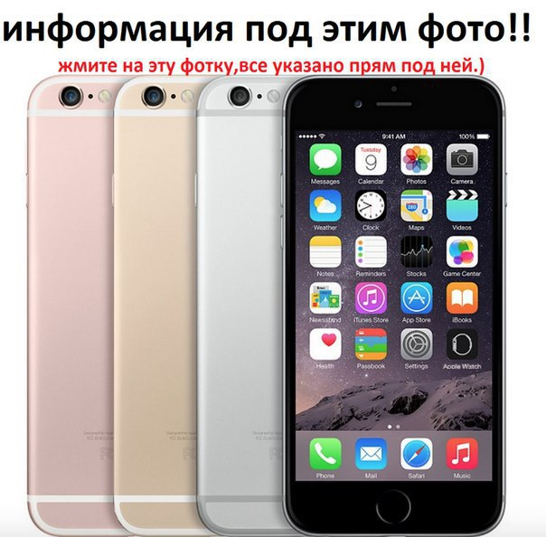 копия iphone c ios