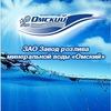 Завод-Розлива-Минеральной-Воды Омский