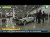 Тюнинг шоу в Москве: дрифт, золотой автомобиль и «Жигули» для гонок