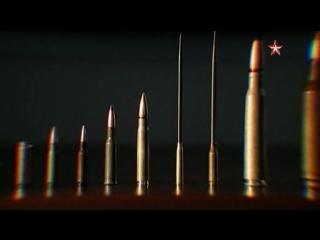 Секретные материалы «Военной приемки» - Пуля- не дура, или шесть рекордов русских оружейников