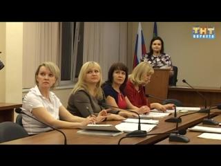 Воркута. Конкурс грантов предпринимателей (Выпуск 29.11.15)