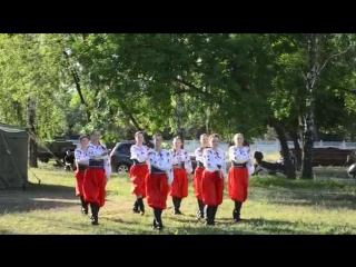 танець під пісню З Огнєвіч «Кукушка» ансамбль танцю «Квіти трипілля»