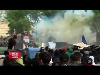 Украина. Маски Революции (2016)