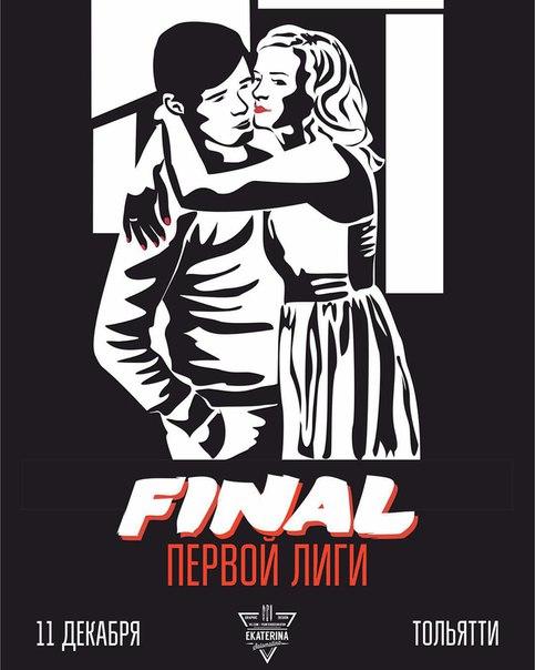фото из альбома Николая Трофимова №15
