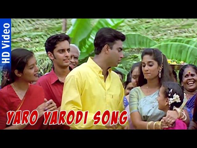 Alaipayuthey Yaro Yarodi Song | Alaipayuthey Tamil Movie | Madhavan | Shalini | AR Rahman