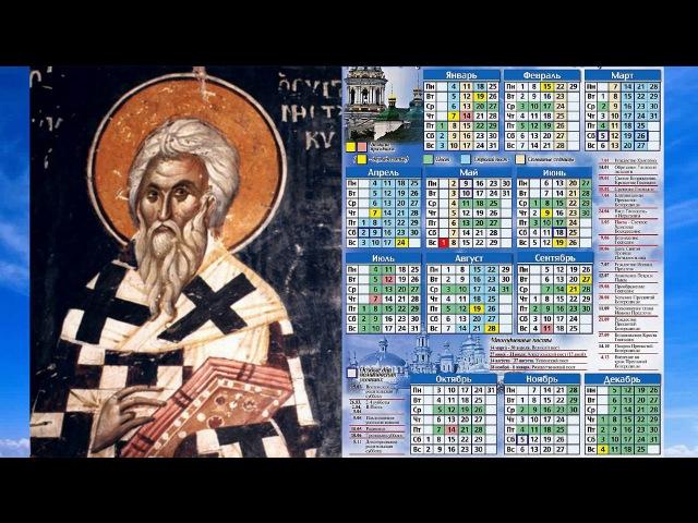 Православный календарь 2 июля 2016г Апостола Иуды, брата Господня ок 80