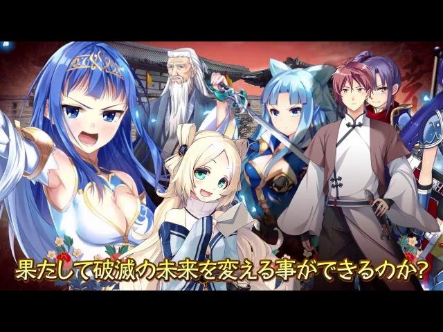 PS4\PSV - Sengoku Hime 4: Tenka Ryouran Tenmei no Koi Emaki