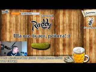 Как Шилов разговаривает со своим сыном во время трансляции. Это просто ******!