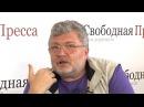 Юрий Поляков: Детей надо было пугать Ельциным, а не Зюгановым Полная версия