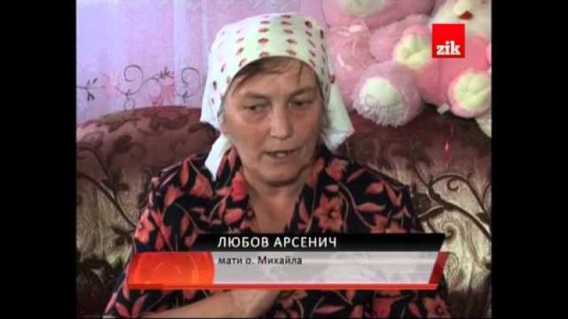 На Прикарпаття повернувся отець Михайло Арсенич, який майже місяць провів у полоні в сепаратистів