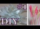 Цветок канзаши flower kanzashi - тычинки для маленькой лилии Ч.1
