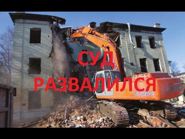Доработанный документ делающий всех судей в РФ нелегитимными, а рассмотрение любого дела невозможным