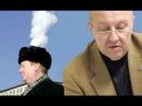 Как команда Чубайса банкротила страну Рассказывает Андрей Фурсов
