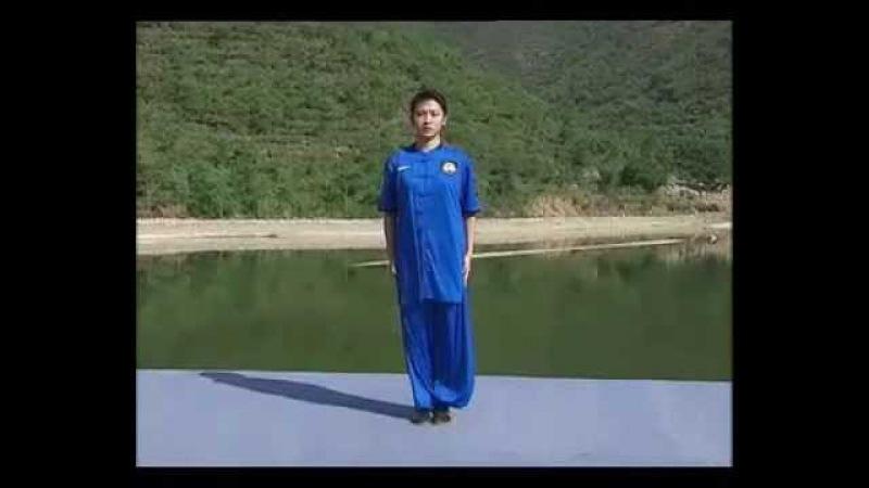 2 й Дуань Вин Чун