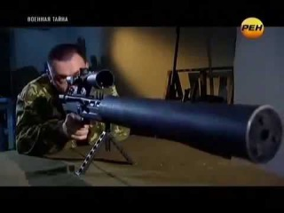СВ 1367 Новейшая Российская бесшумная снайперская винтовка
