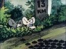 День рождения Леопольда - 1982 - Пятая серия