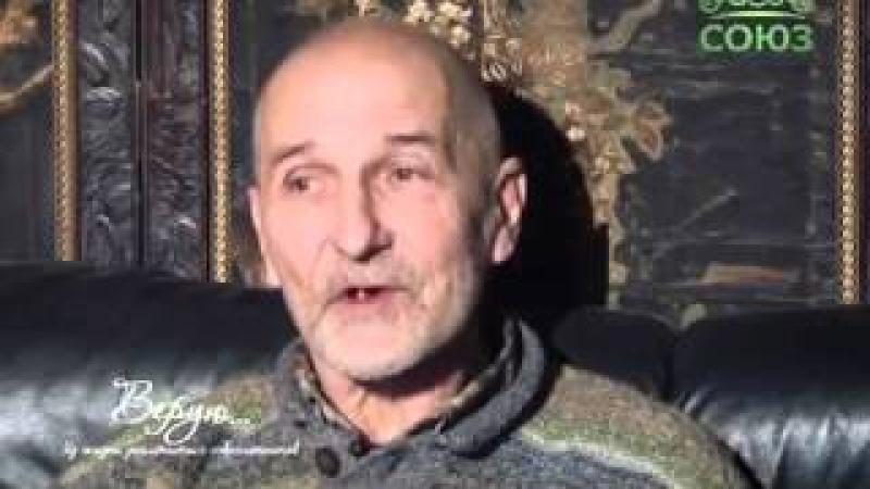 Петр Мамонов в программе Верую ТК Союз 2016 год